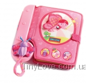 МАЛЕНЬКАЯ ПРИНЦЕССА электронная книжка Тини Лав (Tiny Princess)